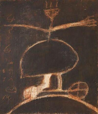Tae Jung Kim, 'Return to nature 93-15', 1993