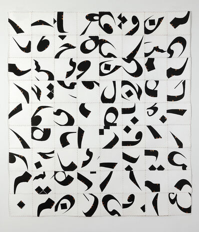 Pouran Jinchi, 'Stitched', 2015