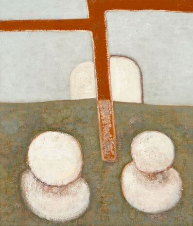Yasutake Iwana 岩名 泰岳, 'Asunder', 2021