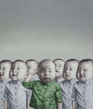 Chen Yu, '2020 Untitled no.2', 2020
