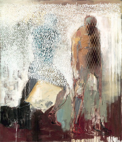Jason Myers, 'Trials of Gavin', 2008