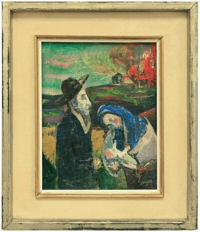 Frederick B. Serger, 'Homeless Jewish Refugee Family 1940s Judaica Oil Painting', 1940-1949