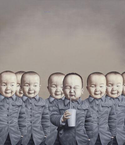 Chen Yu, '2018 Untitle No.8', 2018