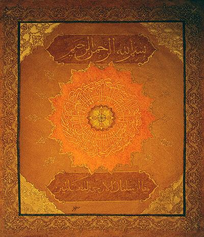 Ahad Saadi, 'Loheh Sepas', 2007