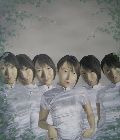 Chen Yu, '2012 Untitle No.5', 2012