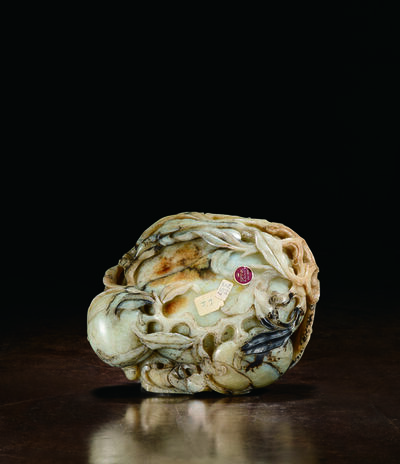 Unknown Artist, 'A Grey and Black Jade Brushwasher in the Form of Peach 明 17世紀 灰黑玉桃形「五福」水洗', China: Ming Dynasty-17th century