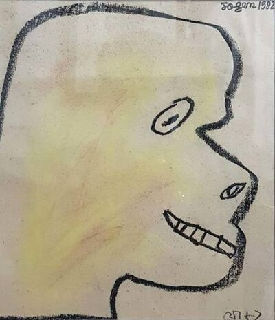 """Jogen Chowdhury, 'Untitled, Pastel on Paper Yellow, Black Colours by Modern Artist """"In Stock""""', 1982"""