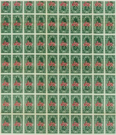 Andy Warhol, 'S&H Green Stamps (Feldman & Schellmann II.9; Marechal 5)', 1965