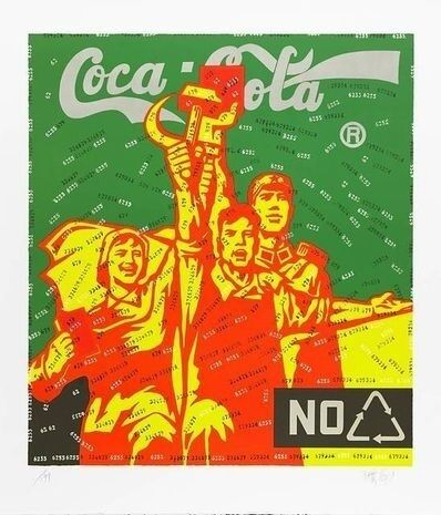 Wang Guangyi 王广义, 'Great Criticism: Coca Cola (green)', 2006