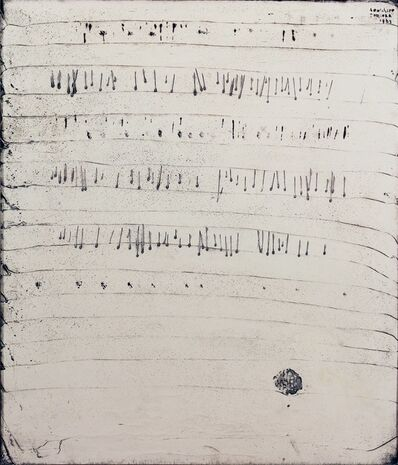 Soichiro Tomioka, 'Untitled', 1963