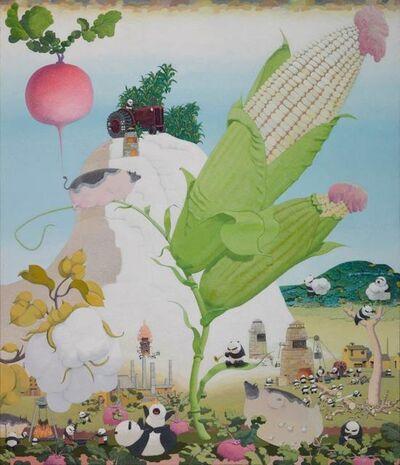Zhang Gong, 'Good Promise', 2017