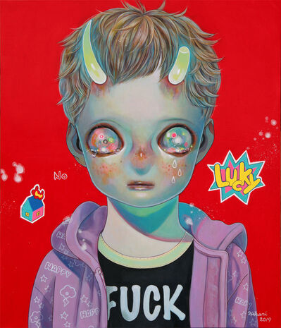 Hikari Shimoda, 'Children of This Planet #41', 2019