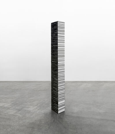 Andrea Galvani, 'Column on Varieties of Oblivion', 2018