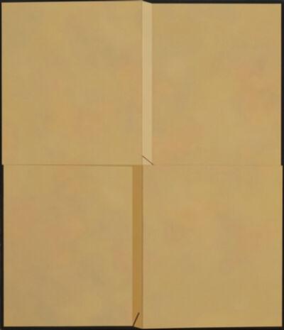 Qian Jiahua, 'Parallel', 2015