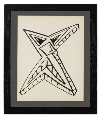 Kenny Scharf, 'Untitled', 1985