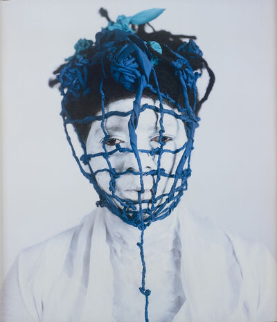 Maria Magdalena Campos-Pons, 'Freedome Trap', ca. 2013