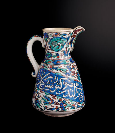 'Pitcher', Late 19th century