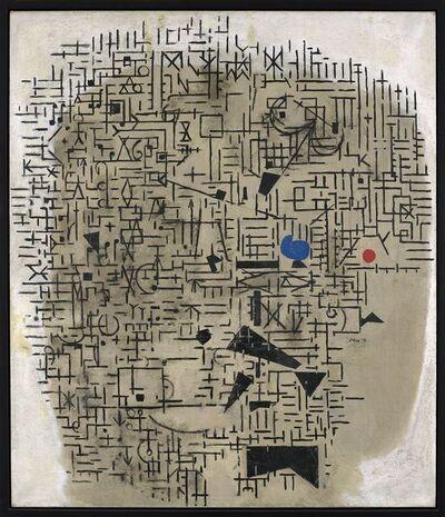 Perle Fine, 'Bristling', 1946