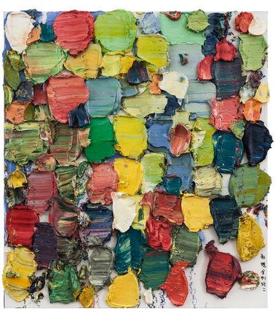 Zhu Jinshi, 'Butterflies, Diamond Sutra No.2', 2014