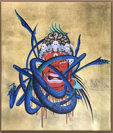 Tsherin Sherpa, 'Scream (Red) - Gold', 2017