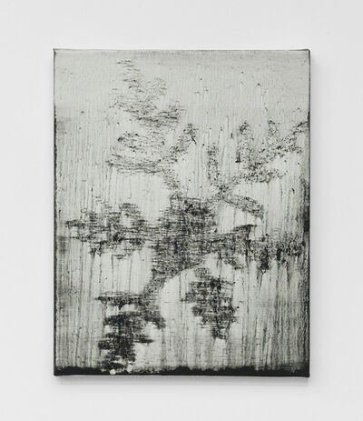 Alex Kwartler, 'Snowflake (To the Harbormaster, for ML)', 2018