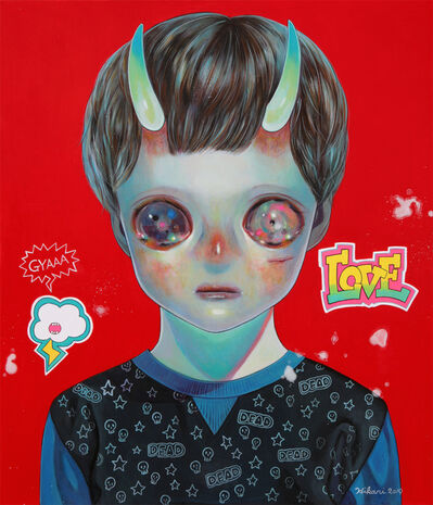Hikari Shimoda, 'children of this planet #40', 2019