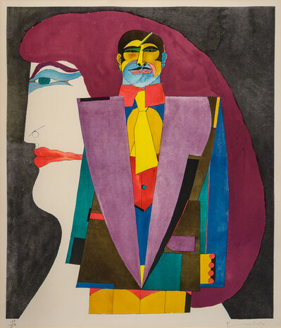 Richard Lindner, 'Couple I', 1969