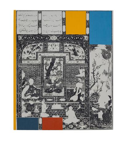 Kour Pour, 'Geometric Painting 3', 2017