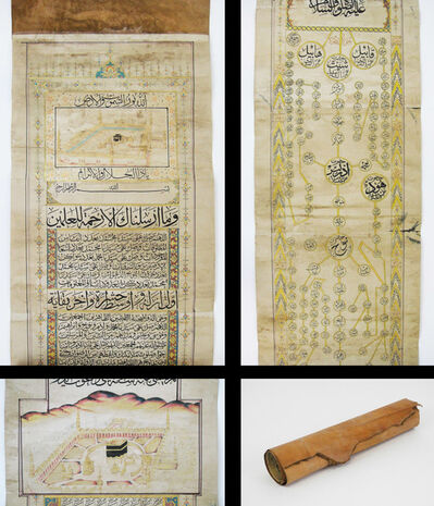Unknown Artist, 'Genealogical tree of the prophet Muhammad, islamic scroll', End of the 18th century-Early 19th century