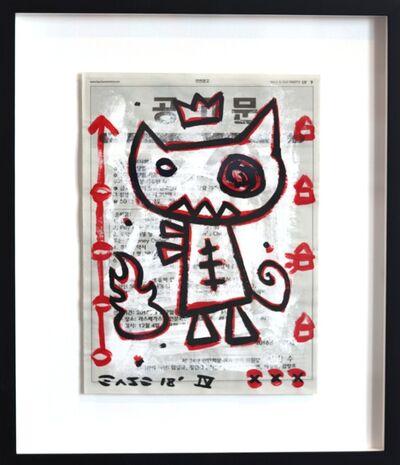 Gary John, 'Crazy Cat', 2018