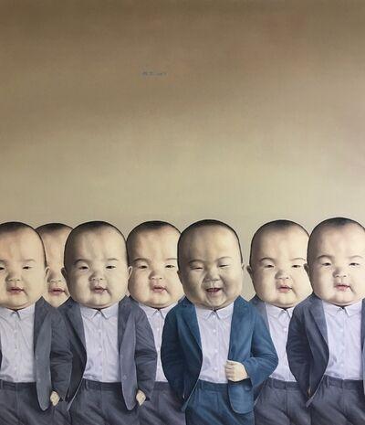 Chen Yu, '2019 Untitle No.2', 2019