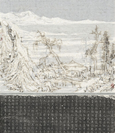 Wang Tiande 王天德, 'Withered Tree on a Snow-covered Mountain 枯樹經雪嶺', 2020