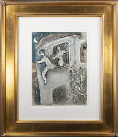 Marc Chagall, 'David sauvé par Michal (David Save by Michal), M 250/273', 1960