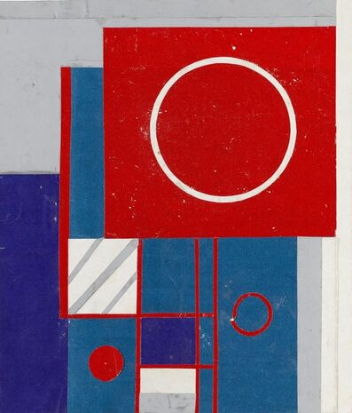 Kathleen Guthrie, 'Original Design for White, Red and Blue Circles in Square', ca. 1939