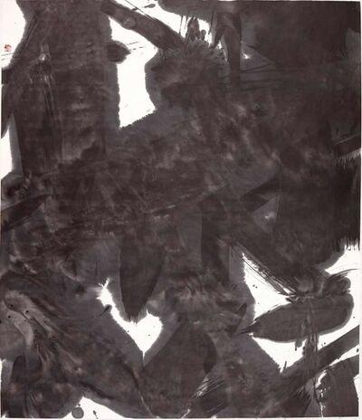 Shengtao Zhuang, 'Night Series 11 天地有大美而不言 之夜系列 11', 2015