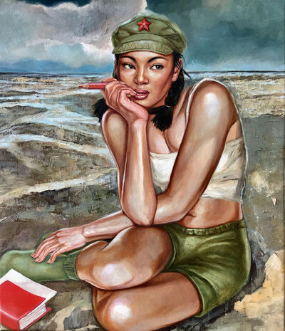 Hu Ming, 'Little Red Book II'