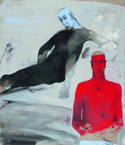 Bahram Hajou, 'Pair', 2018