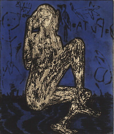 Carlos Fragoso, 'Porque fue Sensible', 2012