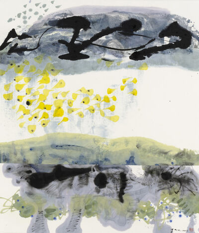 LEE Chung-Chung, 'Sounds of Nature', 2012