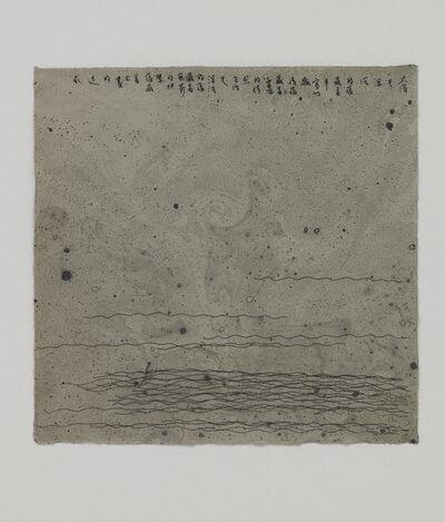 Hong Zhu An, '微风 Breeze', 2012
