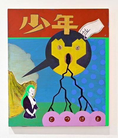 So Shimada, 'Assault BOY', 2014