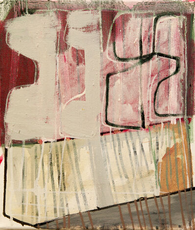Karl Bielik, 'Shaded', 2011