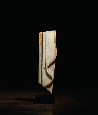Unknown Chinese, 'A White Marble Fragmentary 唐 大理石袍子殘部', China: Tang Dynasty (618-906)