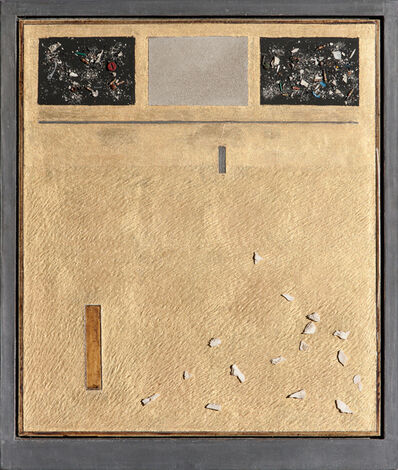 Eric Orr (1939-1998), 'BA-KA Radio Play', 1988