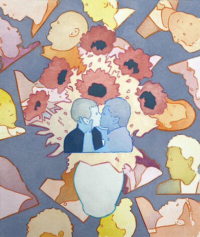 Dan Gluibizzi, 'Follow and Flower', 2020