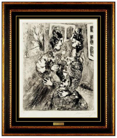 Marc Chagall, 'Les Femmes et le Secret', 1952
