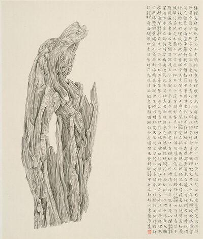 Zhang Yirong 張藝蓉, 'Agilawood I', 2014