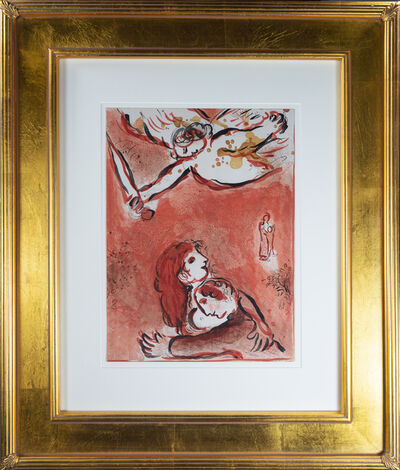 Marc Chagall, 'Le Visage d'Israël (The Face of Israel), M 231', 1960