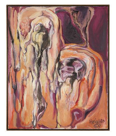 Philippe Hosiasson, 'UNTITLED', 1968