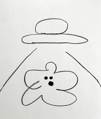Misaki Kawai, 'New Visitor ', 2016